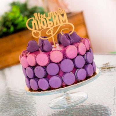 Narozeninový dort pro muže Makronky