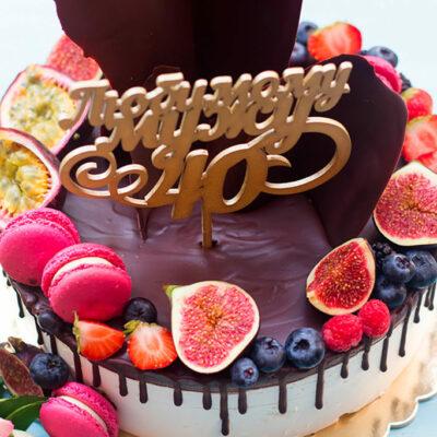 Narozeninový dort pro může (4)