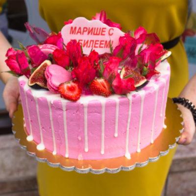 Narozeninový dort Jubilejní