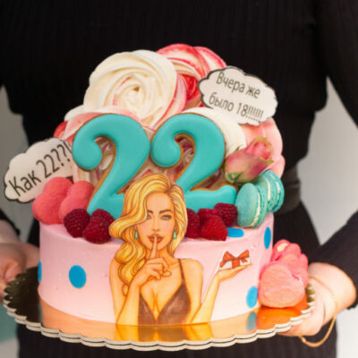 Narozeninový dort pro holku Pop Art