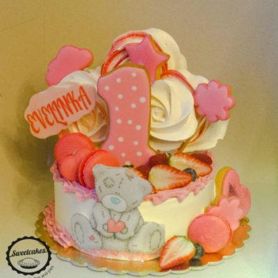Dětský narozeninový dort Teddy 5