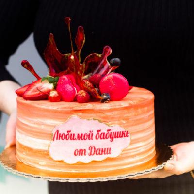 Narozeninový dort pro slečnu Váza