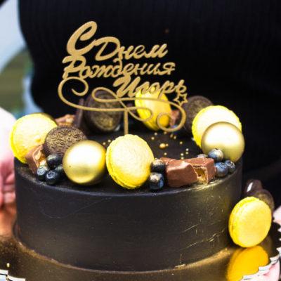 Narozeninový dort pro muže Gold