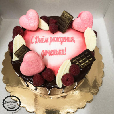 Narozeninový dort pro slečnu Věneček (1,5 kg, 1200 kč)