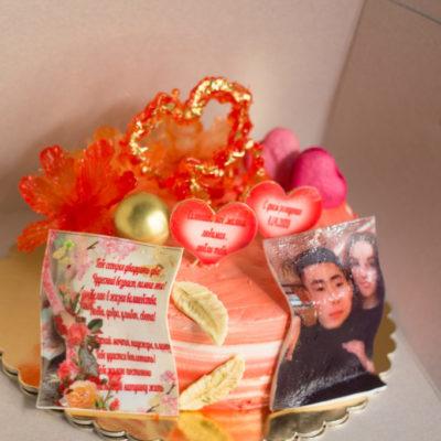 Narozeninový dort pro slečnu Romance 2 (2 kg, 1450 kč)