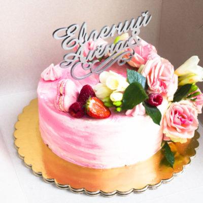 Svatební dort Něha a láska 2 (2 kg, 1450 kč)