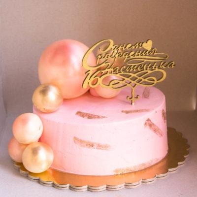 Narozeninový dort pro slečnu Love 2 (2 kg, 1450 kč)